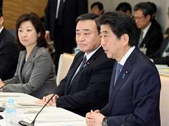国家戦略特別区域諮問会議-平成30年3月9日