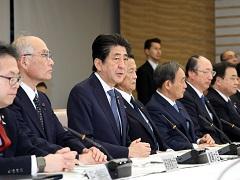 復興推進会議・原子力災害対策本部会議合同会合-平成30年3月9日