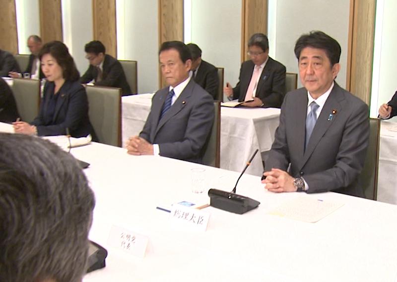 政府与党連絡会議-平成30年4月2日