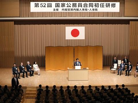 第52回国家公務員合同初任研修開講式 安倍内閣総理大臣訓示-平成30年4月4日