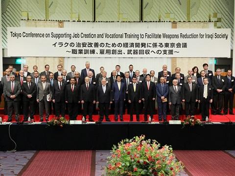 イラクの治安改善のための経済開発に係る東京会議出席等-平成30年4月5日