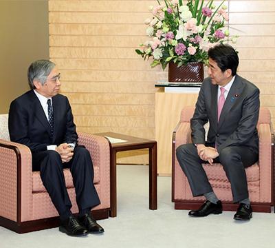 日本銀行総裁との会談-平成30年4月9日