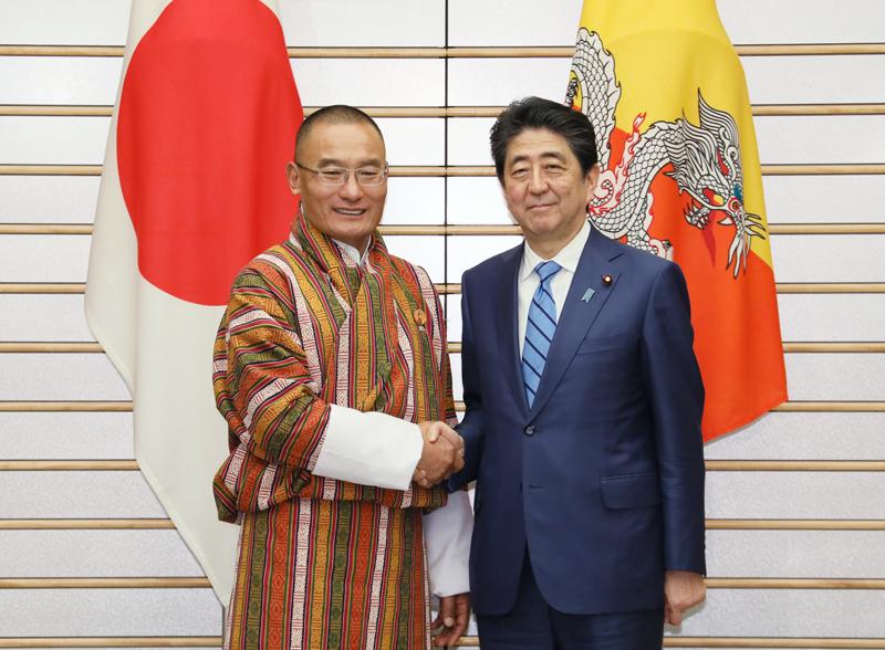 日・ブータン首脳会談等-平成30年4月11日