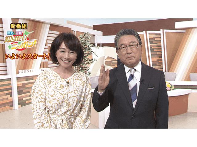 徳光・木佐の知りたいニッポン!~すべてのドライバーにやさしい技術!サポカーから広がる未来