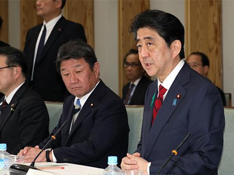 経済財政諮問会議-平成30年4月12日
