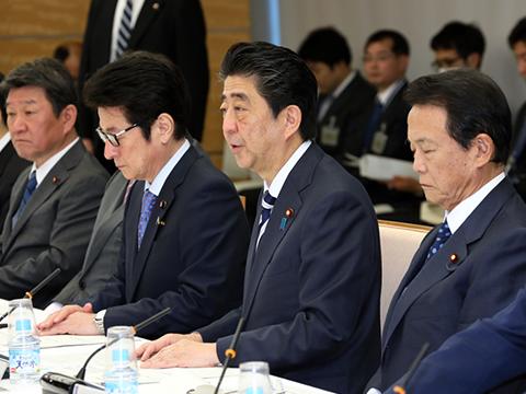 知的財産戦略本部・犯罪対策閣僚会議-平成30年4月13日