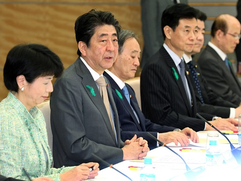 規制改革推進会議-平成30年4月16日