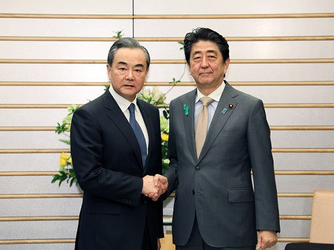 王毅中国国務委員兼外交部長による表敬-平成30年4月16日