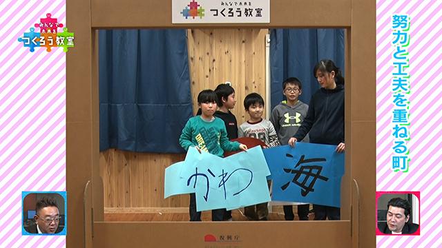 無料テレビで東日本大震災 | 復興番組を視聴する