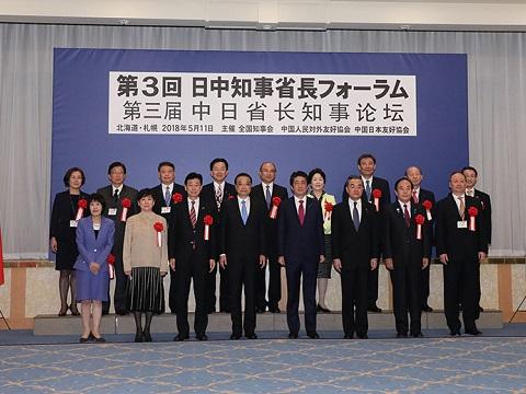 日中両首脳による北海道訪問-平成30年5月11日