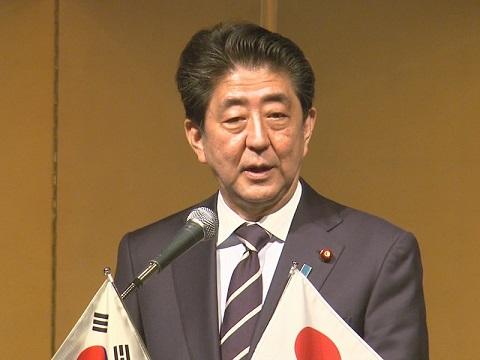 第50回日韓経済人会議開会式-平成30年5月15日