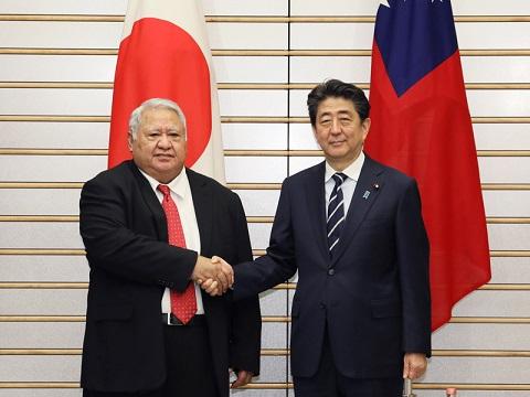 日・サモア首脳会談等-平成30年5月15日