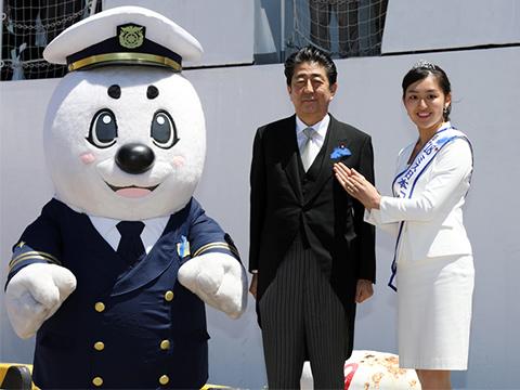 海上保安制度創設70周年記念観閲式及び総合訓練-平成30年5月20日
