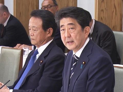 政府与党連絡会議-平成30年6月4日