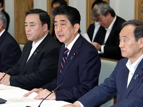 行政文書の管理の在り方等に関する閣僚会議-平成30年6月5日