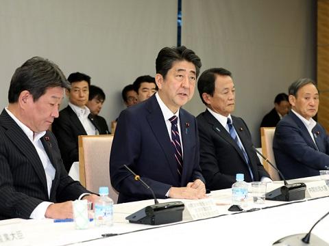経済財政諮問会議-平成30年6月5日