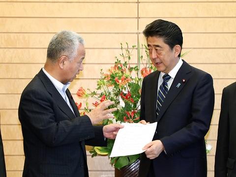 自由民主党行政改革推進本部による提言申入れ-平成30年6月6日