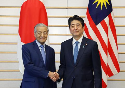 日・マレーシア首脳会談等-平成30年6月12日