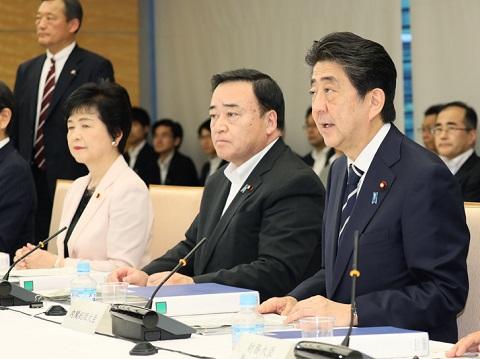 国家戦略特別区域諮問会議-平成30年6月14日