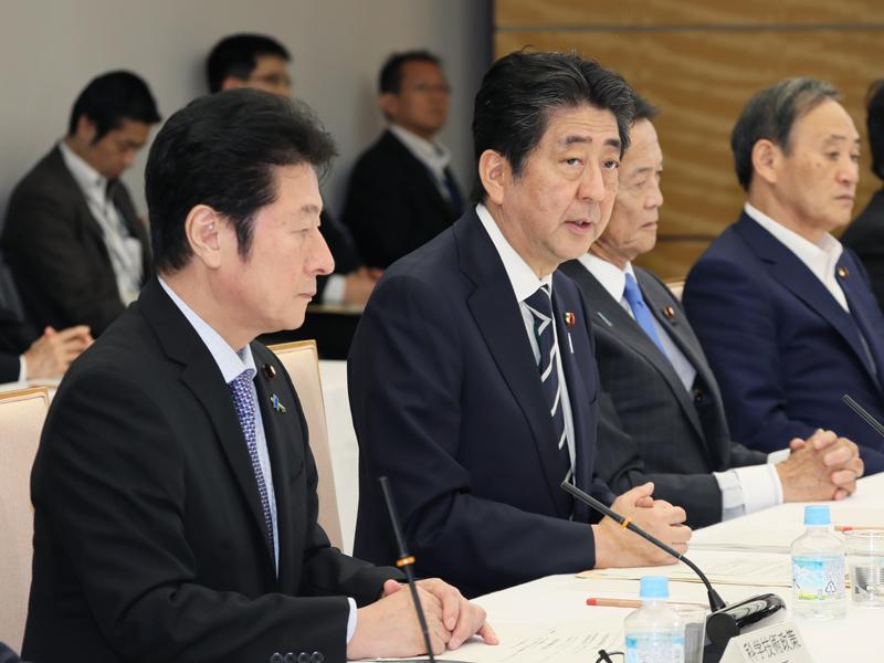 総合科学技術・イノベーション会議-平成30年6月14日