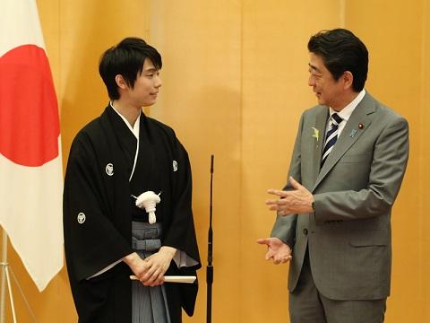国民栄誉賞表彰式-平成30年7月2日