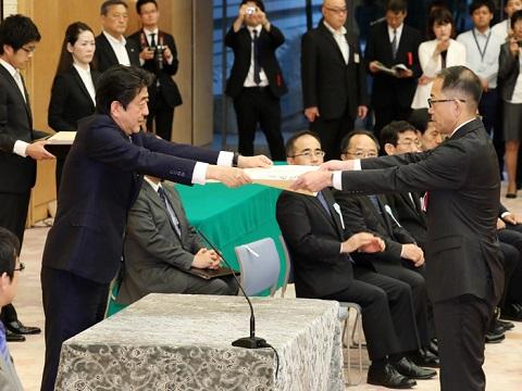 安全功労者内閣総理大臣表彰 表彰式-平成30年7月6日