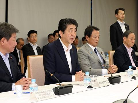 経済財政諮問会議-平成30年7月6日
