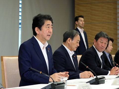 政府与党政策懇談会-平成30年7月9日