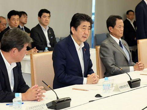 経済財政諮問会議-平成30年7月9日