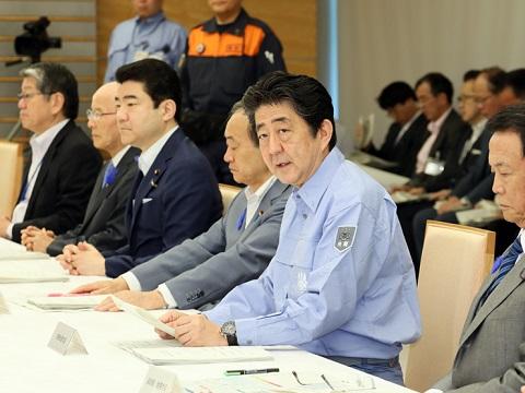 平成30年7月豪雨非常災害対策本部会議(第5回)-平成30年7月13日
