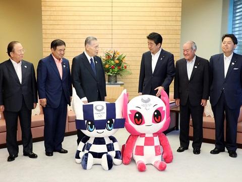 森東京オリンピック・パラリンピック競技大会組織委員会会長等による表敬-平成30年8月7日