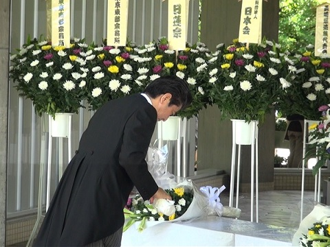 千鳥ヶ淵戦没者墓苑参拝-平成30年8月15日