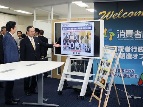 徳島県訪問-平成30年9月1日