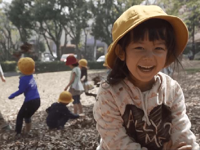 国家戦略特区の成果事例「都市公園内における保育所設置の解禁」(東京都)