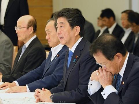 平成30年北海道胆振東部地震に関する関係閣僚会議-平成30年9月6日