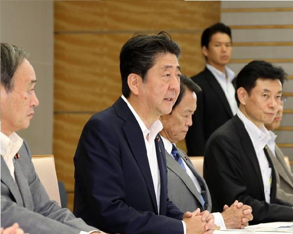 平成30年北海道胆振東部地震に関する関係閣僚会議-平成30年9月7日