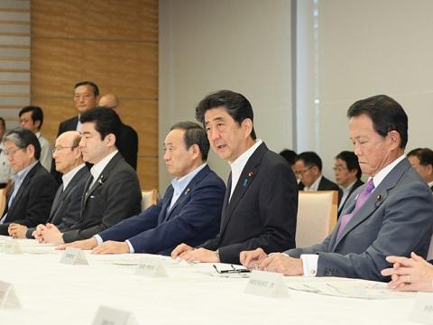 平成30年北海道胆振東部地震に関する関係閣僚会議-平成30年9月8日
