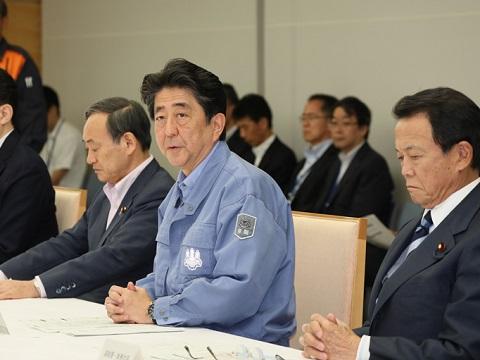 平成30年北海道胆振東部地震に関する関係閣僚会議-平成30年9月9日