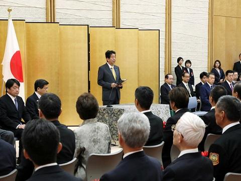 防災功労者内閣総理大臣表彰式-平成30年9月18日