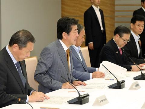 重要インフラの緊急点検に関する関係閣僚会議-平成30年9月21日