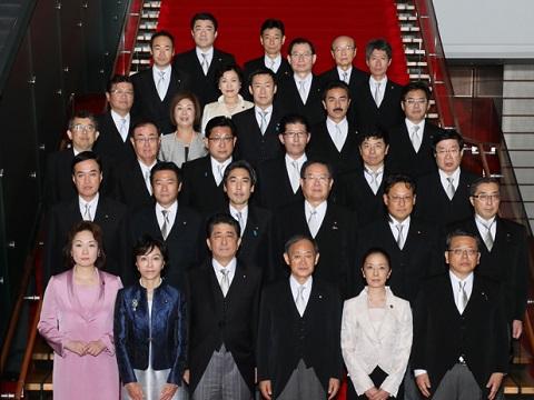 初副大臣会議・記念撮影-平成30年10月4日