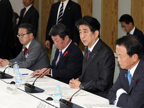 経済財政諮問会議-平成30年10月5日
