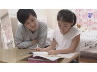 親と暮らせない子供たちのために 養育里親になりませんか? 短期もあります