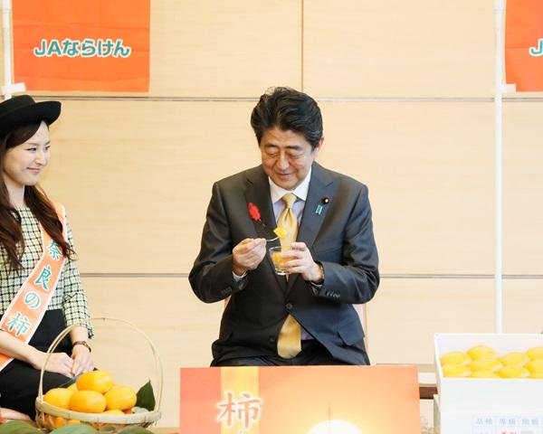 「奈良の柿」PRレディ等による表敬-平成30年10月11日