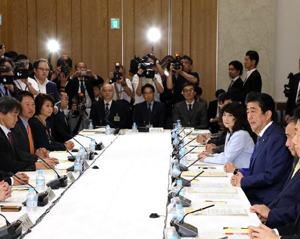 規制改革推進会議-平成30年10月12日