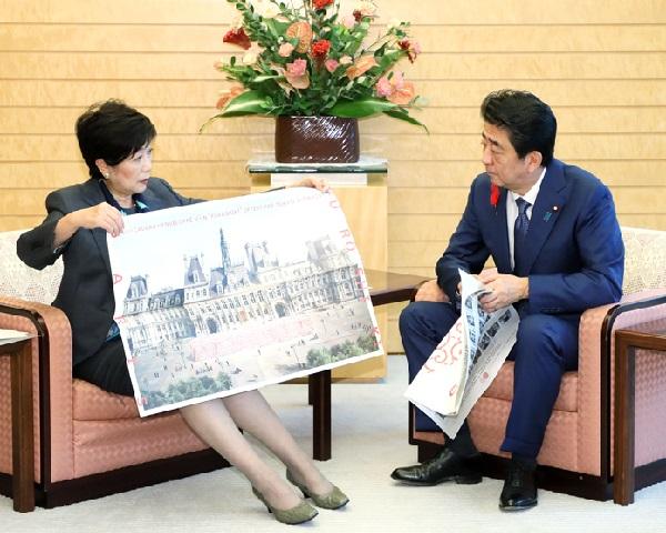 東京都知事との面会-平成30年10月12日