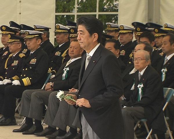 自衛隊殉職隊員追悼式-平成30年10月13日