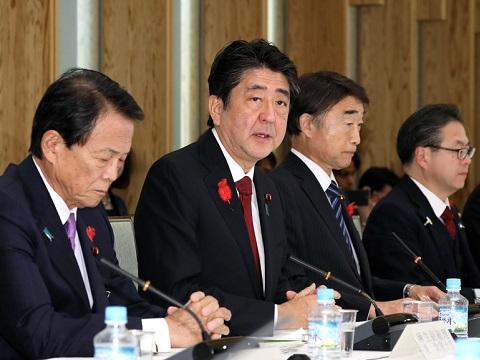 働き方改革フォローアップ会合-平成30年10月15日