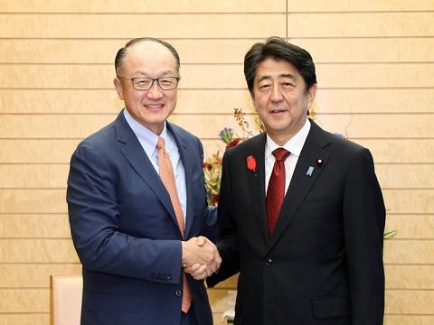 ジム・ヨン・キム世界銀行総裁等による表敬-平成30年10月15日