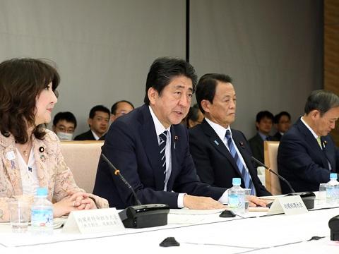 国家戦略特別区域諮問会議-平成30年10月23日
